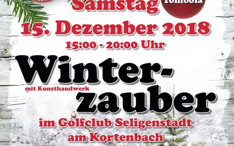 Winterzauber im<br />Golfclub Seligenstadt<br />15.12.2018