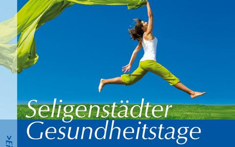 Seligenstädter Gesundheitstage<br /> 18./19.03.2017