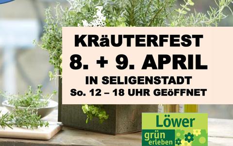 Kräuterfest bei Löwer<br />08 und 09. April 2017